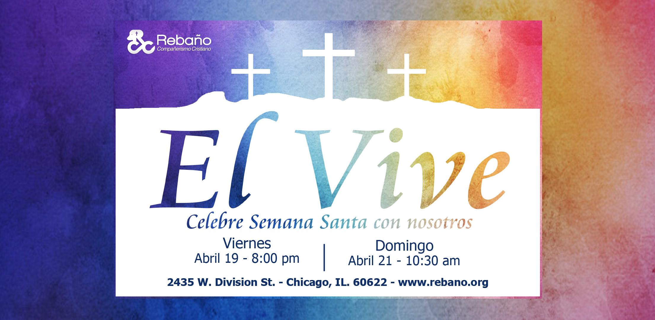 Serie Expansion Iglesia Rebaño